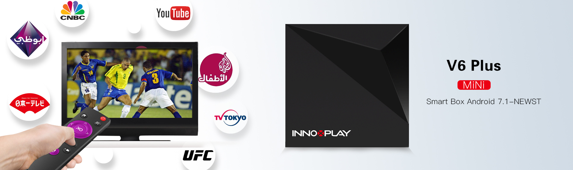 android tv box|iptv box|arabic tv|japan tv